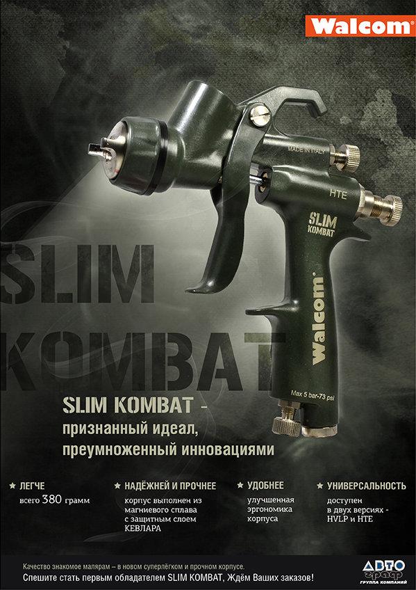 new-kombat.jpg