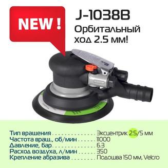 Новинка от JETA PRO J-1038B