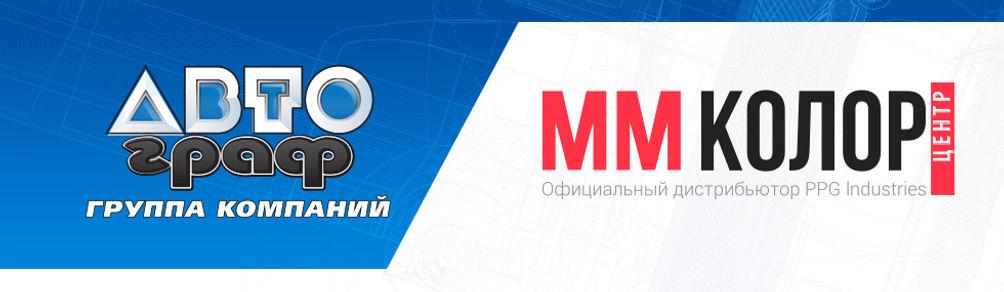 Логотип компании ММ-Колор ЦЕНТР