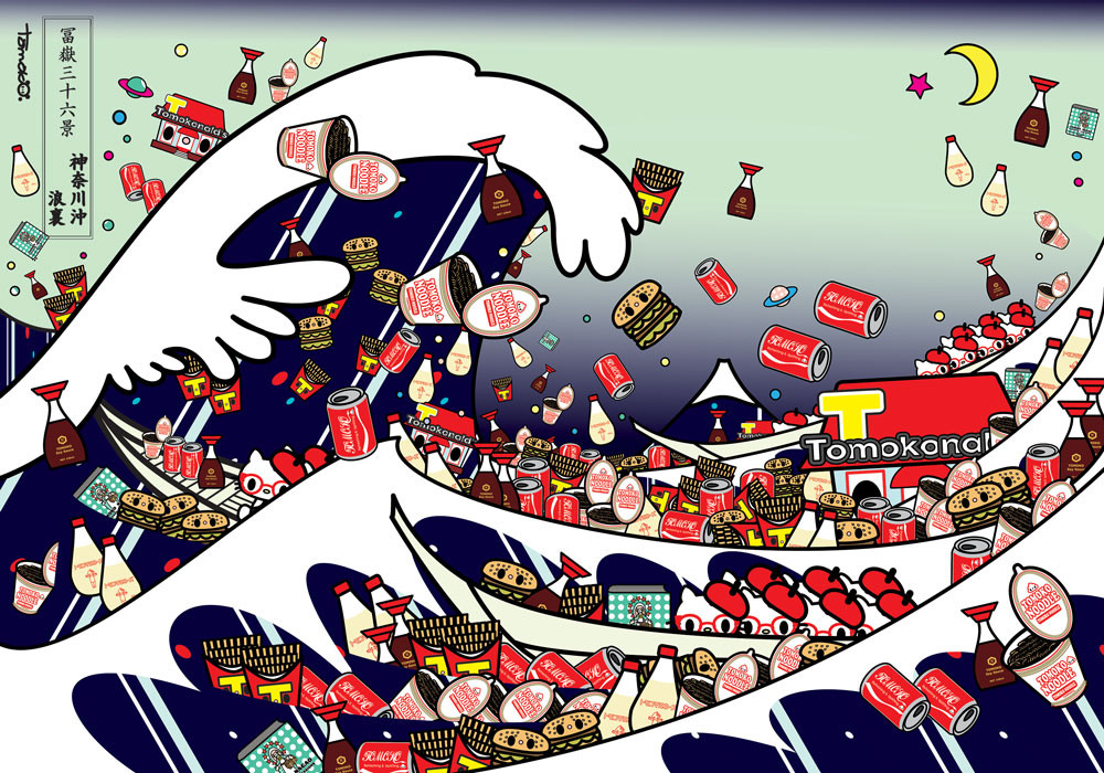 Tomoko Nagao - Hokusai - The Great Wave of Kanagawa with Mc, Cupnoodle, Kewpie, Kikkoman and Kitty (2019)