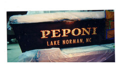 Boat - Peponi