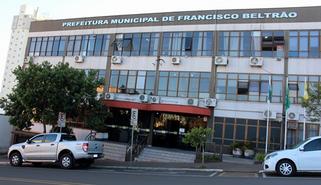 Repartições públicas municipais terão ponto facultativo na segunda-feira (11)