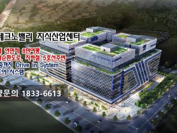 편리한 광역교통망·싼 임대료... 지식산업센터, 서울 고집할 이유가 없다?