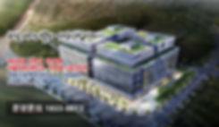 하남 테크노밸리 지식산업센터