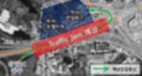 하남 지식산업센터 경쟁상품 비교