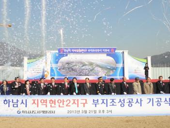 서울 인접, 우수한 광역교통망 자랑하는 하남테크노밸리(가칭) 기대감 상승