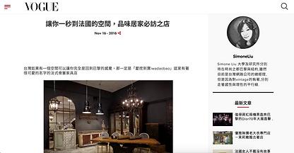 Vogue's media report @iwadaobao