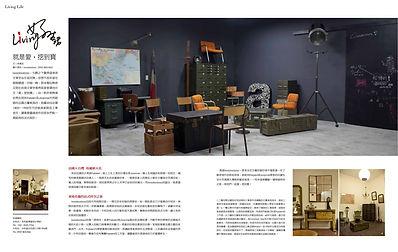 Living & Design 住宅美學雜誌's press report @iwadaobao