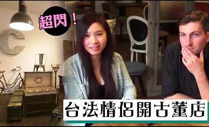 蘋果日報's video report @iwadaobao