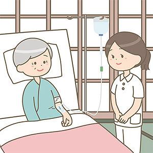 治療促進のための看護