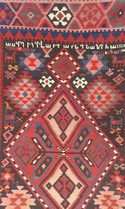 tapis inscription armenienne anaid
