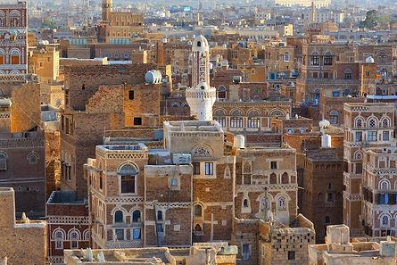 Yemen Town.jpeg