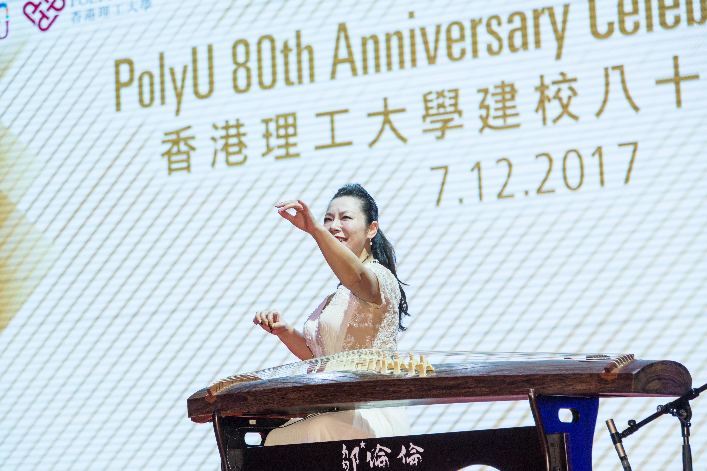 PolyU80thAnniversary8