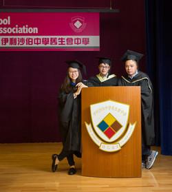 School Alumni