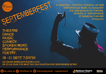 Septemberfest19  flyer.png