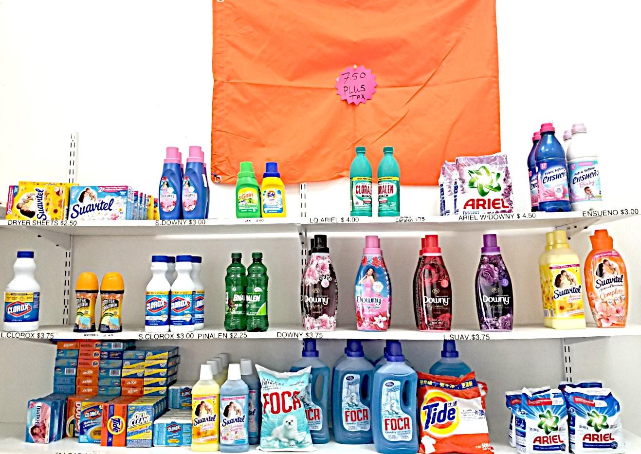 Wash'em Up #3 Supplies