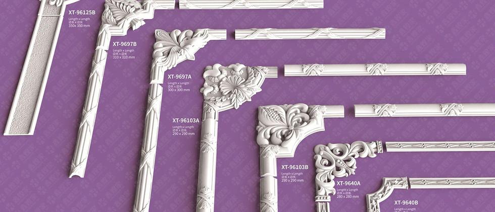 Frame molding -3