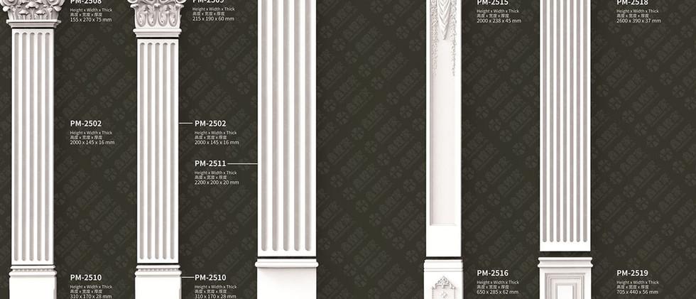 Flat pillar Moulding