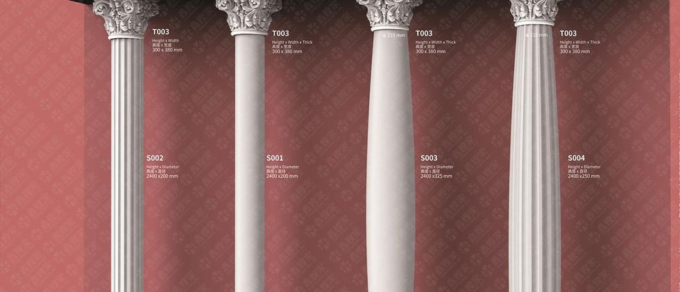 Pillar Moulding
