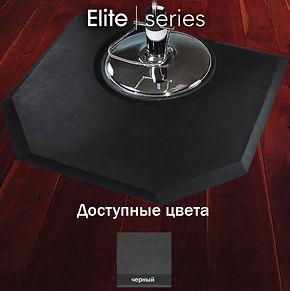 SSSS-Boxes-Elite.jpg