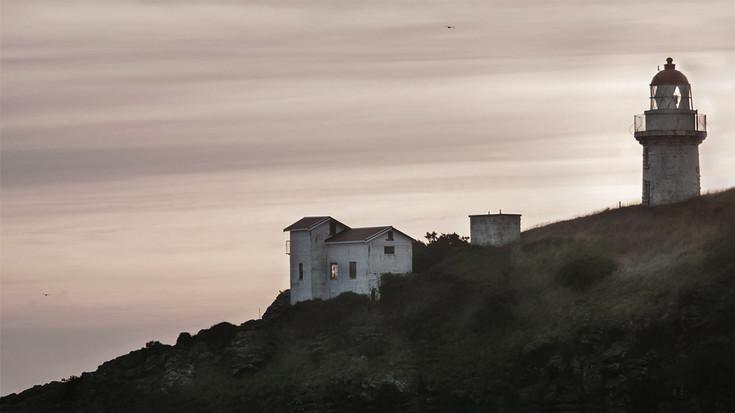 Dunedin Lighthouse