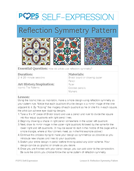 POPS-Art-Lesson-8-Reflection-Symmetry-Pa