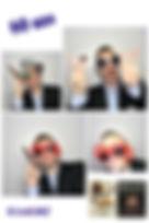 impression borne photos photobooth anniversaire