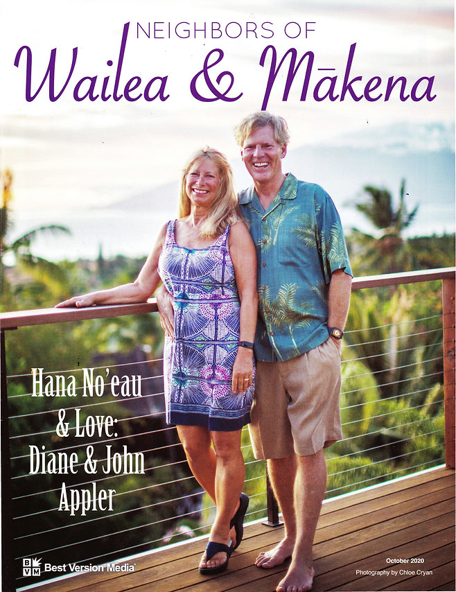 Cover of Wailea Makena Magazine.jpg