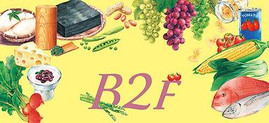 B1F8banchi_sign_l_1101_n_ol.jpg