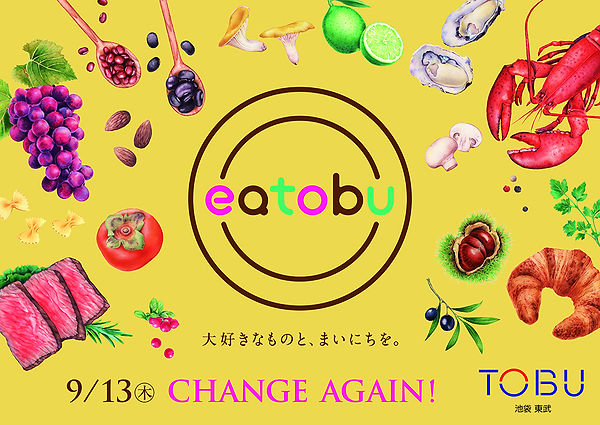 tobu_b1b2open_2nd802_n_ol.jpg