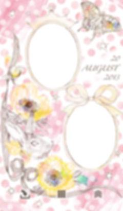 usagitocyoupsdブログのコピー.jpg
