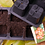 gardening with the reusable natural rubber seed tray
