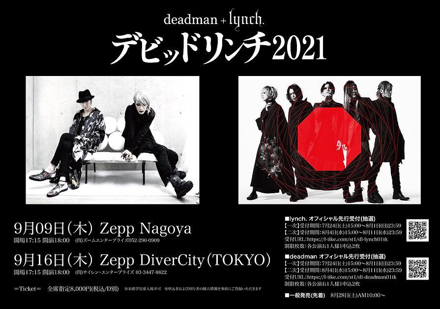 deadman / lynch.