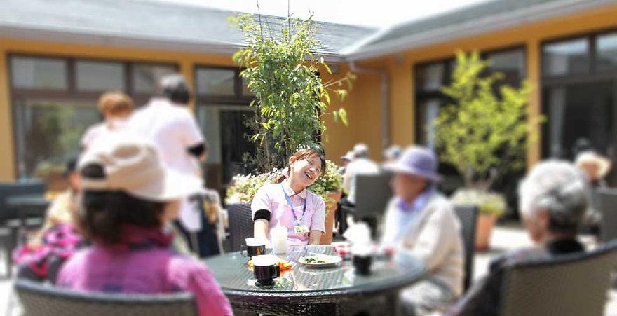 本郷の森 おひさま館 サービス付き高齢者向け住宅