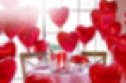 slide-valentines-day-balloons-161229_edi