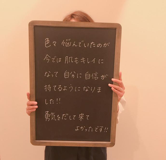 IMG_4638_脱毛.JPG