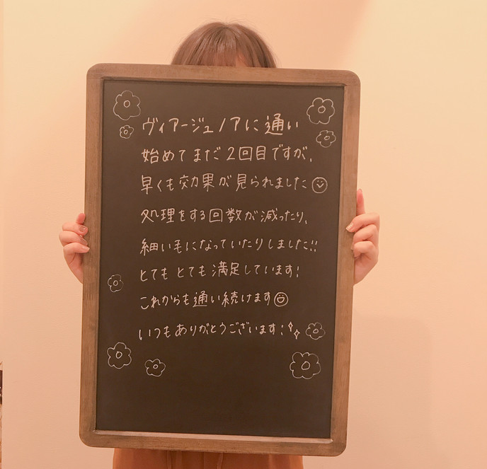 IMG_4608_脱毛.JPG