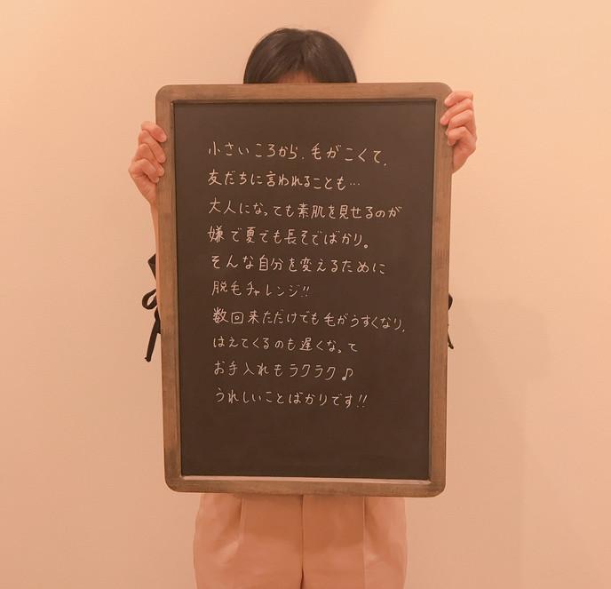 IMG_4501_脱毛.JPG