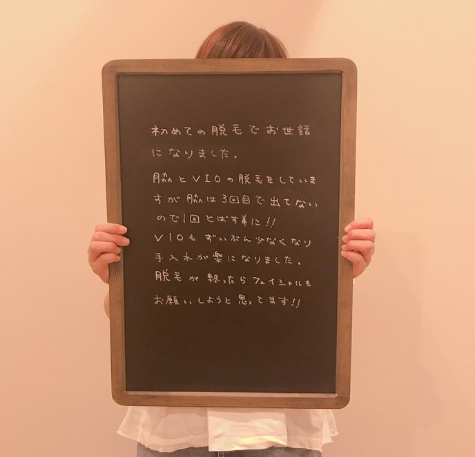 IMG_4622_脱毛.JPG