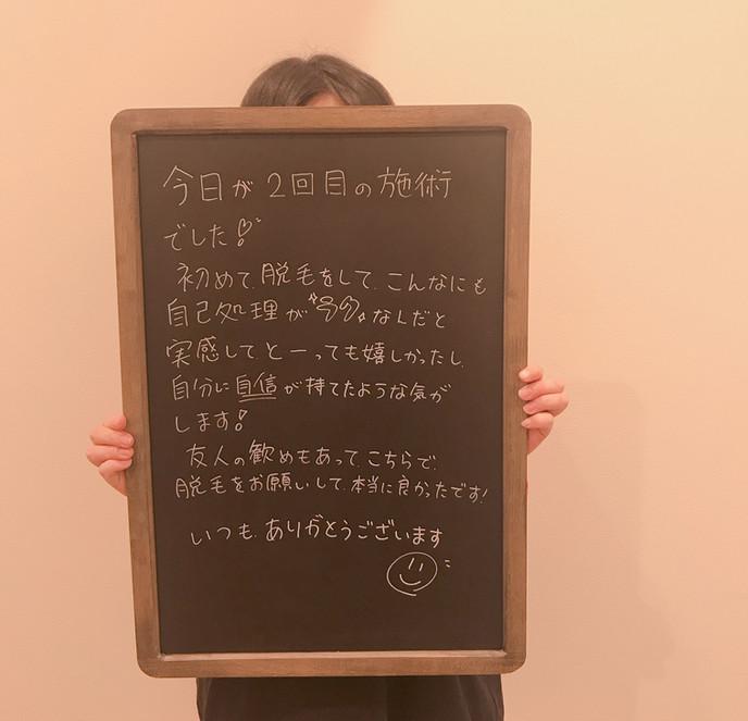IMG_4413_脱毛.JPG
