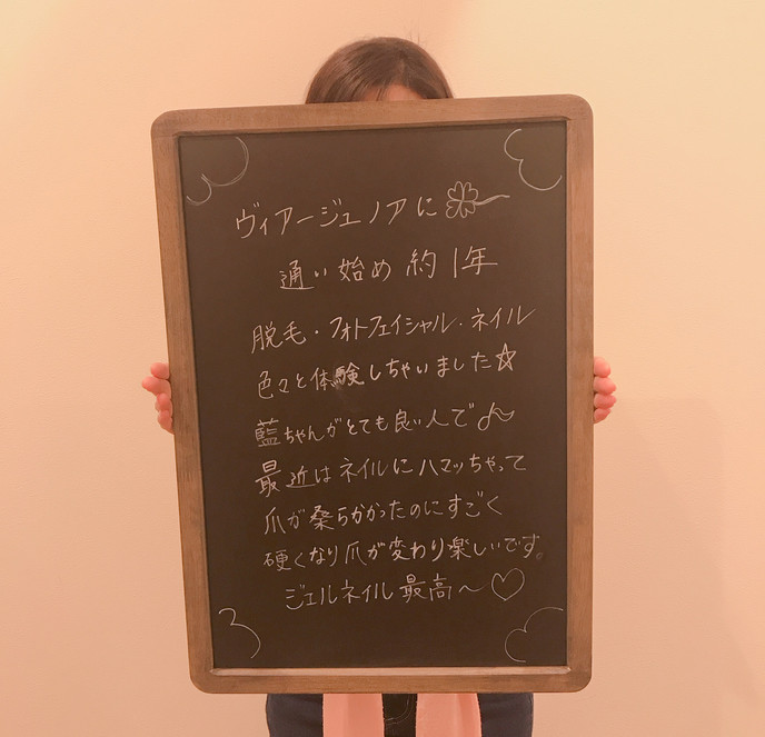 IMG_4585_脱毛.JPG