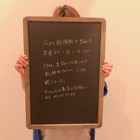 IMG_4563_エステ.JPG