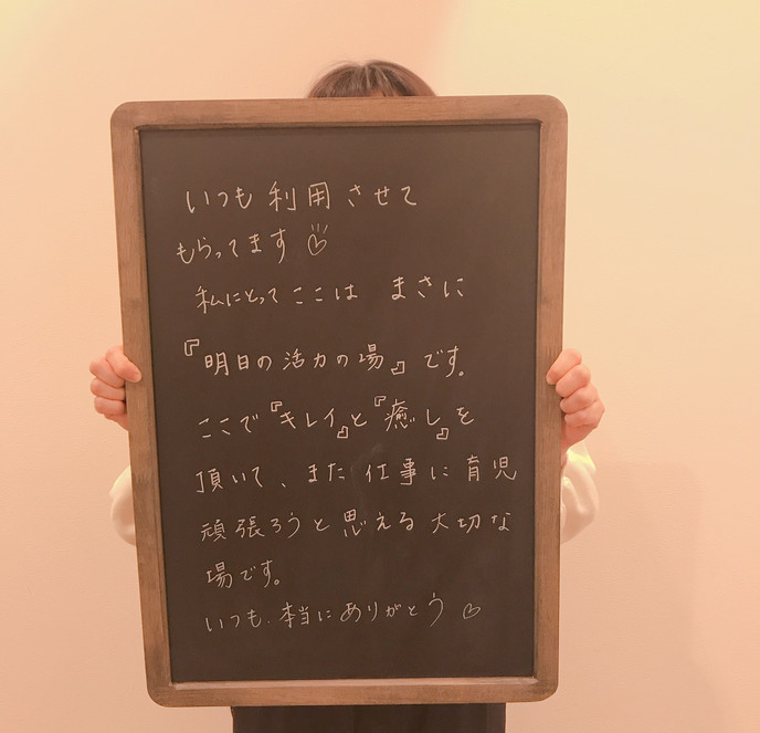 IMG_4432_脱毛.JPG