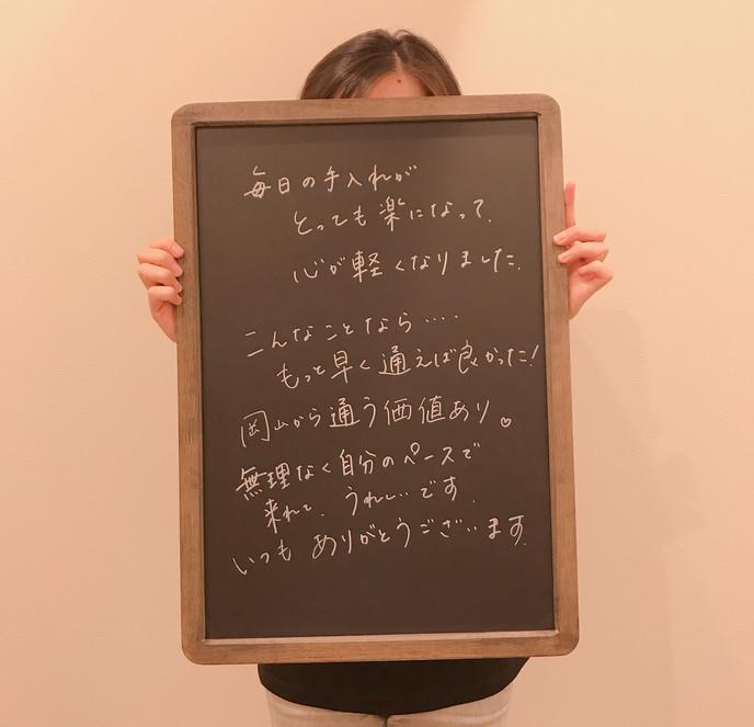 IMG_4554_脱毛.JPG