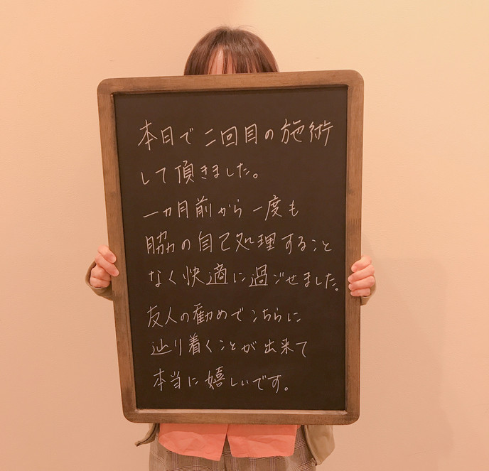 IMG_4401_脱毛.JPG