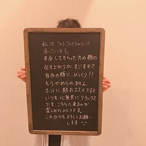IMG_4328_エステ.JPG