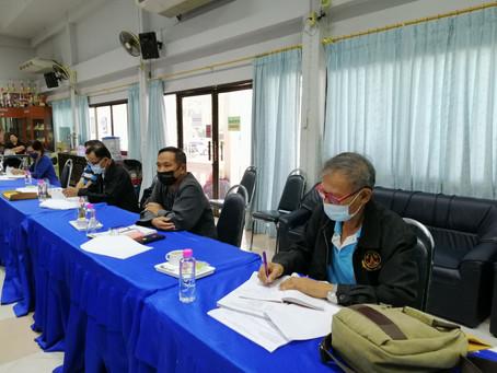 ประชุมคณะกรรมการกองทุนหลักประกันสุขภาพฯ