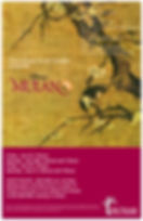 Mulan Jr..jpg