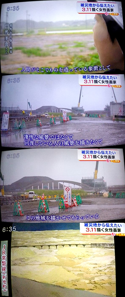 2016年TV放送