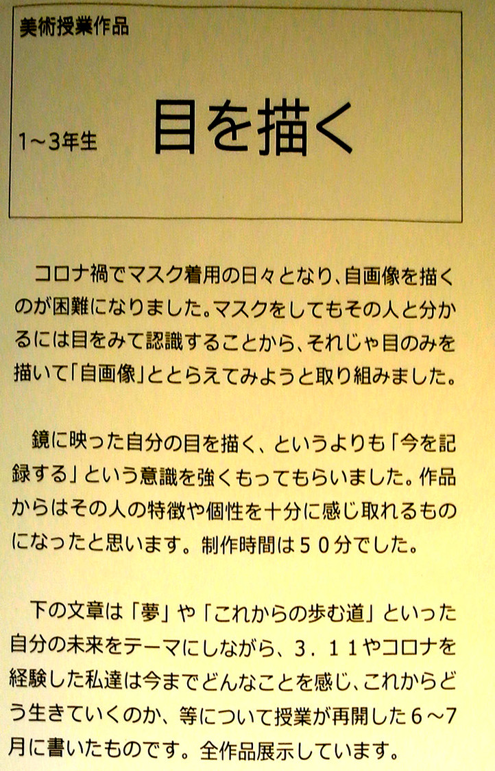 EYE_soukou.jpg